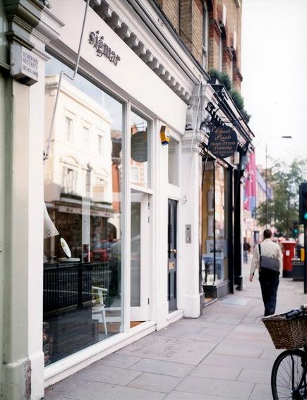 Sigmar London