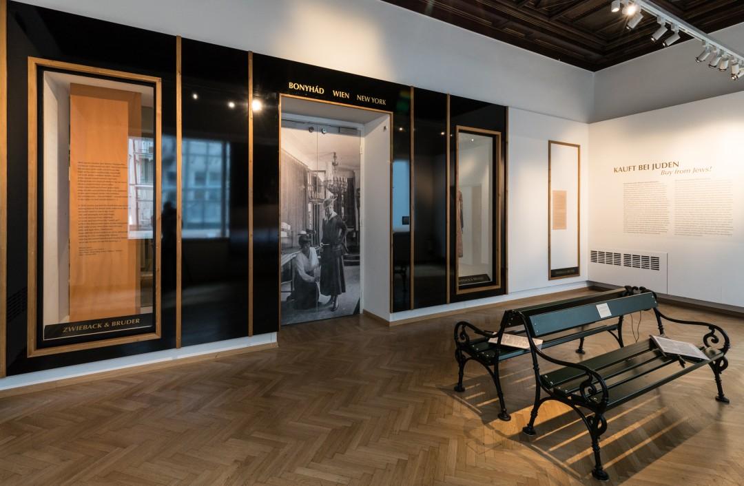 Ausstellungsansicht Kauf bei Juden JMW © wulz.cc